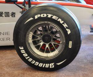 Koło F1 symulator bolid wynajem